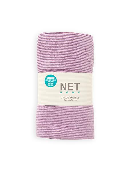 素色竹纖維毛巾(二入)