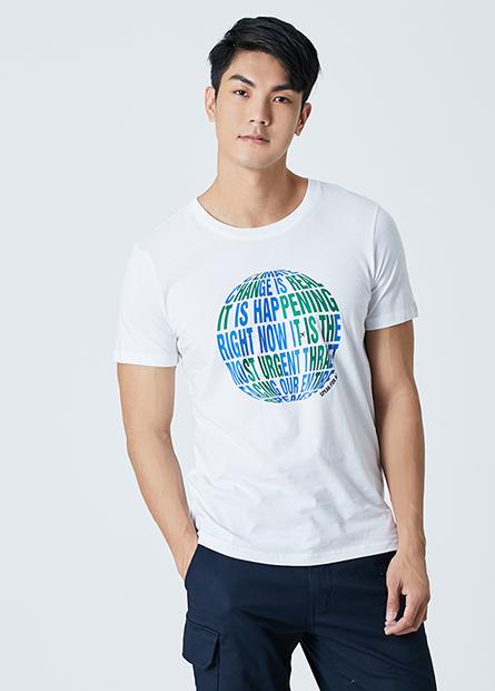 環保地球字母T
