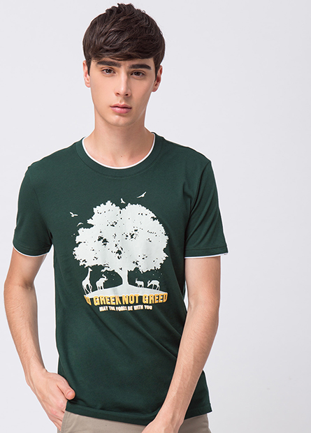 雙層領袖樹木動物字T