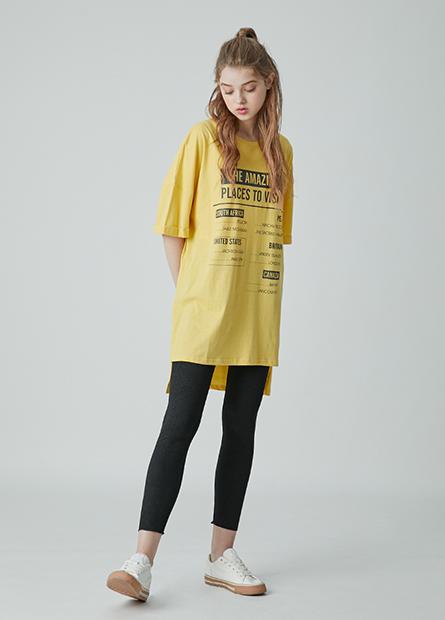 素色羅紋長褲