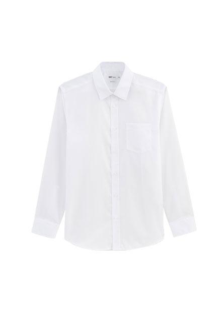 Slim Fit鈕釦領商務襯衫