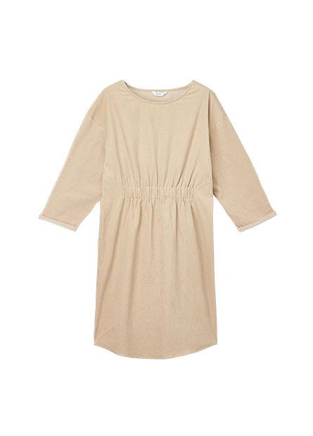 設計縮腰反摺袖洋裝
