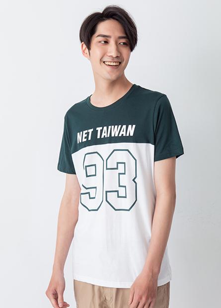 NET TAIWAN剪接短T