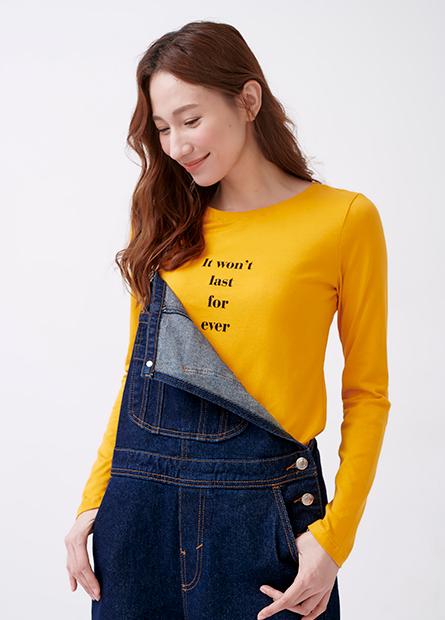 勵志印字長袖T恤