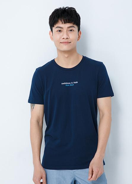 L&F印字圓領T恤