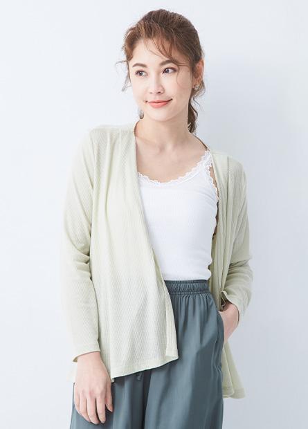 素色細羅紋披掛外套