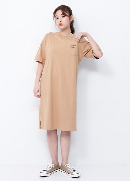 單口袋印字棉質洋裝