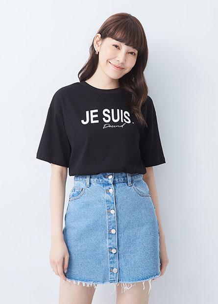純棉英文印字寬鬆T恤