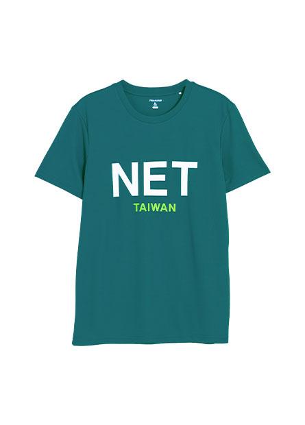 NET字樣機能運動上衣